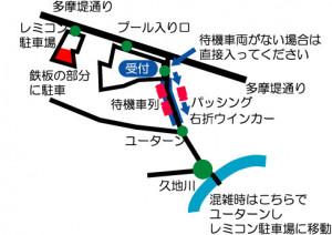 光洲エコファクトリー川崎・宇奈根
