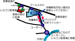 宇奈根工場、光州産業、044-822-5213